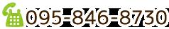 TEL:095-846-8730